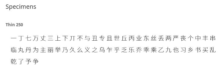 font-google-noto-tieng-trung-quoc-khong-bi-loi-o-vuong