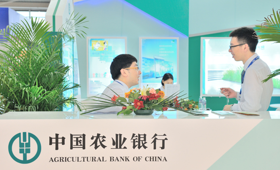 agricultural-bank-of-china